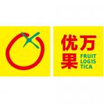CHINA FRUIT LOGISTICA
